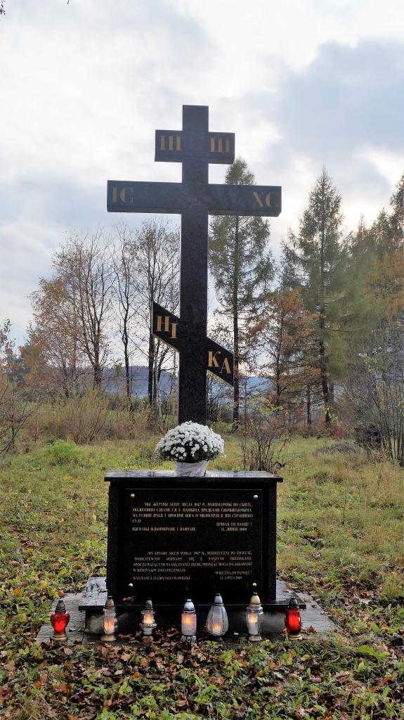 Krzyż - pomnik na cmentarzu we Florynce