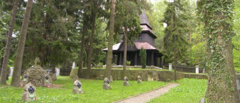 Kaplica w Kamionce Małej