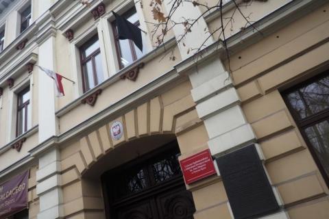 Nie żyje Janina Szczepanek, niezapomniana nauczycielka biologii z I LO