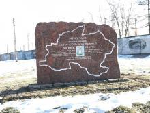 geograficzny środek Nowego Sącza, fot. Tomasz Kowalski