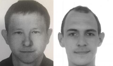 Ściga ich policja w całej Małopolsce. Co przeskrobali?