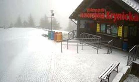 W Krynicy jest już śnieg