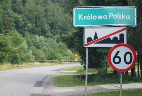 wypadek Królowa Polska