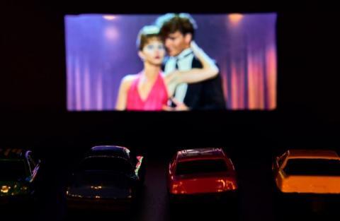 Dziś wieczorem Łososina Dolna zaprasza na film pod gołym niebem. Co obejrzymy?