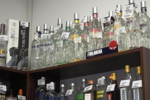 Nowy Sącz: radni wprowadzą całkowity zakaz sprzedaży alkoholu w nocy?
