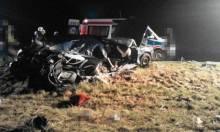 wypadek w Bilsku