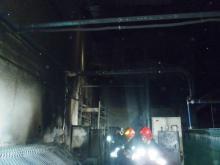 pożar w Nowomagu