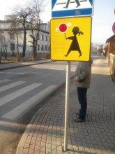 Ten znak jest zbyt niski