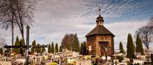 Kaplica w Moszczenicy