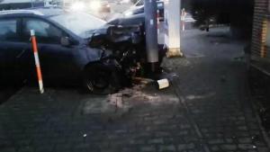 Fot. PSP w Nowym Sączu