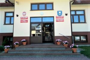 Łososina Dolna: zbliża się nadzwyczajne posiedzenie radnych. O co chodzi?